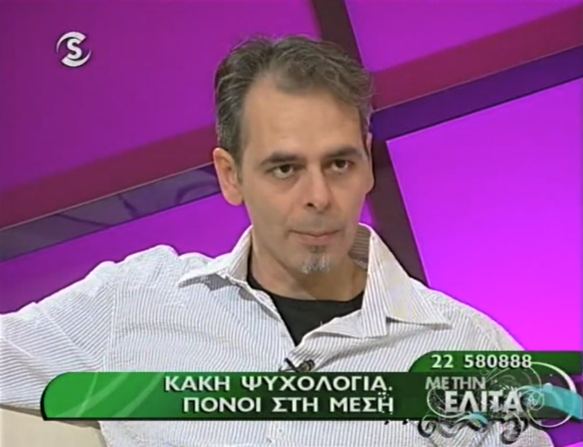 George Rodafinos appearing on a TV show in Cyprus